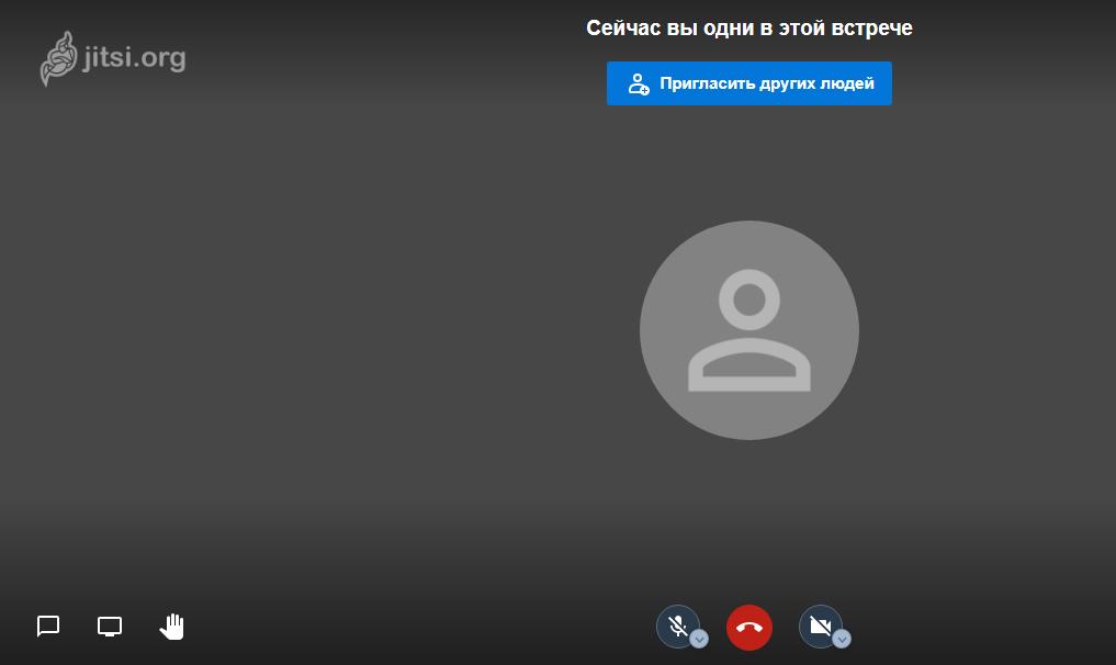 Jitsi Meet платформа для организации видеоконференций