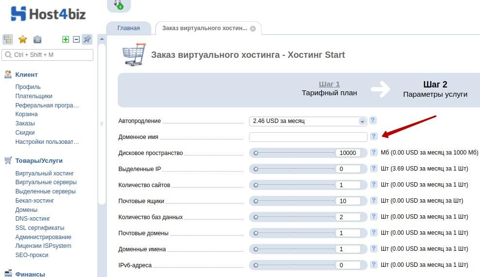 хостинг игровых серверов казахстана