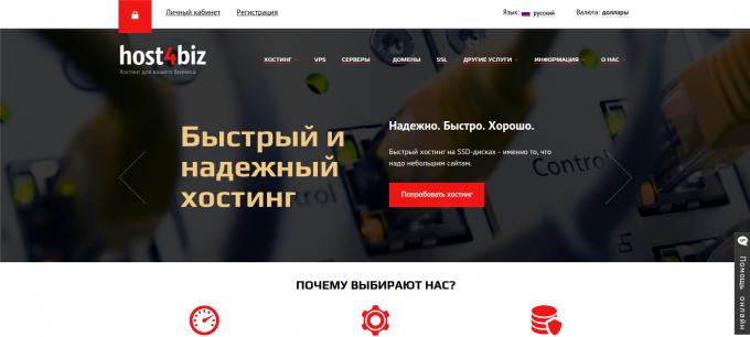 Новая версия нашего сайта