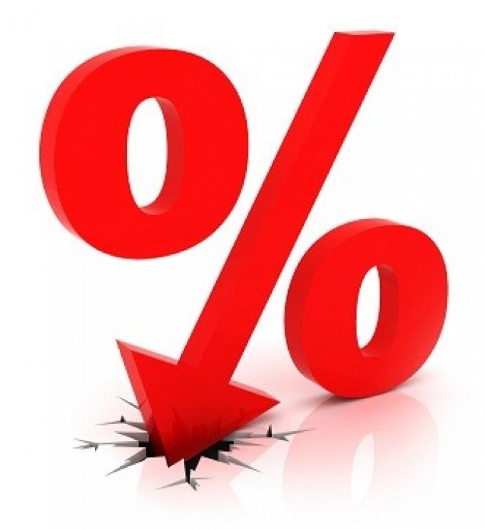 Снижение цен на услугу Виртуальный хостинг