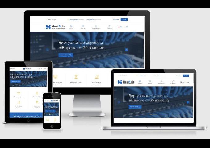 Мы обновили дизайн сайта!
