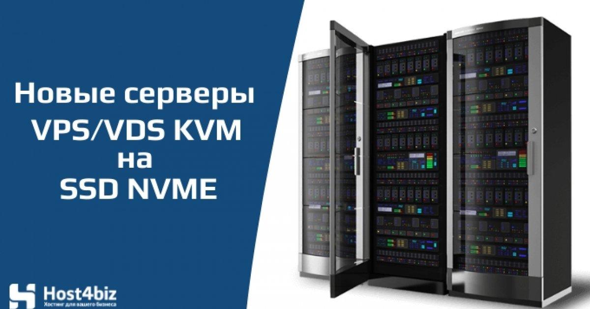 vps серверы для торговли