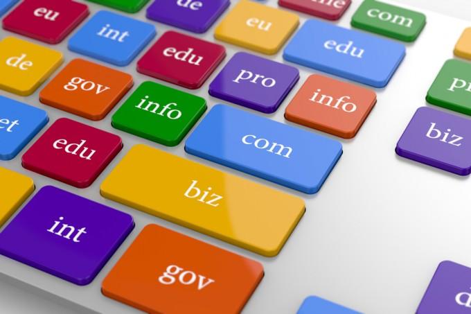 Знижки на домени в червні