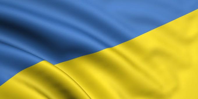 Host4Biz - теперь и на украинском языке