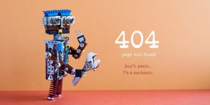Помилка 404: що це значить і що робити?